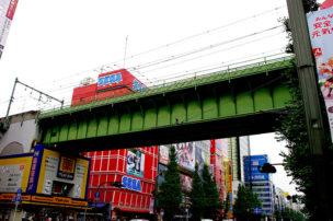 東京 秋葉原